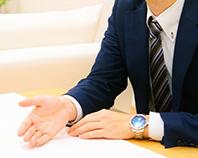 不動産売却の流れ ステップ1.ご相談/査定/調査