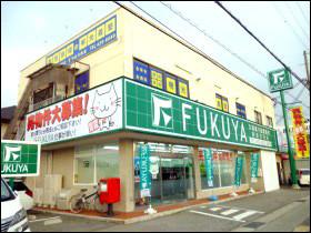 (株)福屋不動産販売 東加古川店が移転致しました