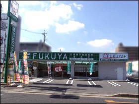 (株)福屋不動産販売 香芝店が移転致しました