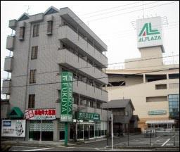近江八幡店が『(株)福屋不動産販売 滋賀支社本店』へ名称変更致しました。