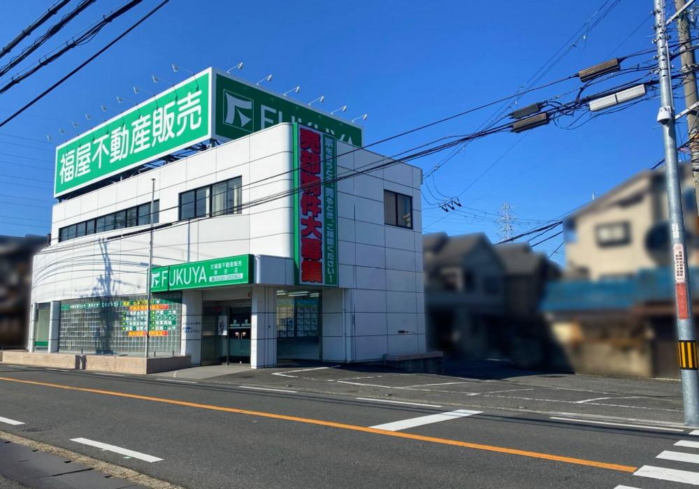 津田店写真