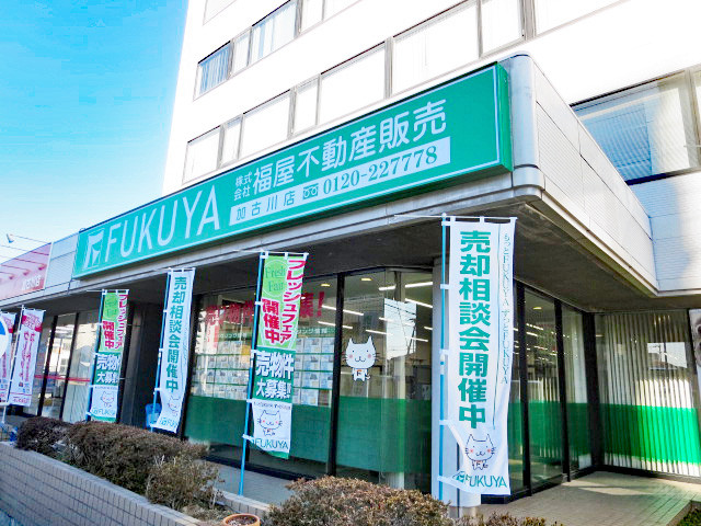 加古川店写真