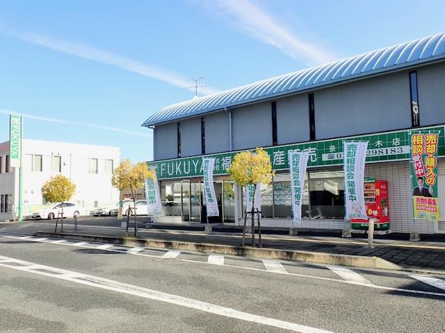 奈良八木店写真