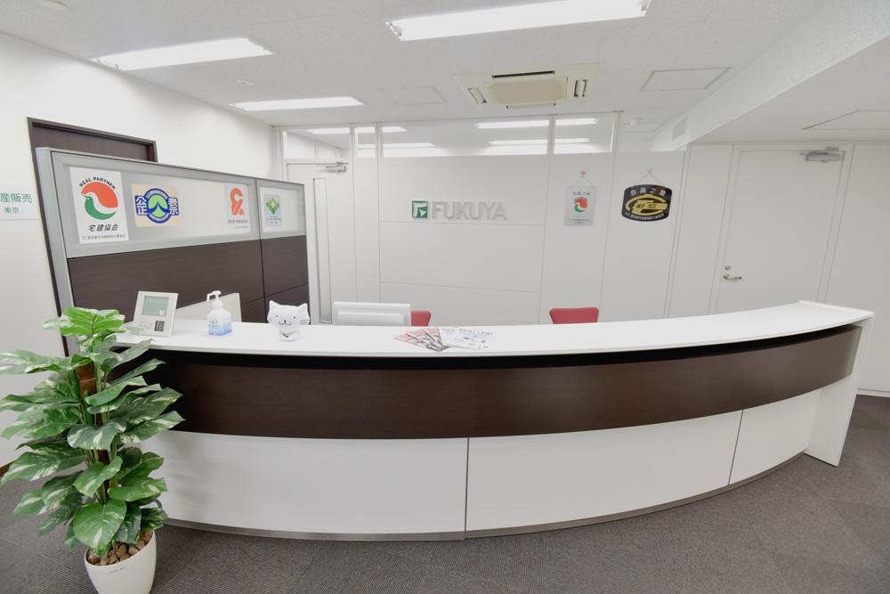法人営業部東京写真