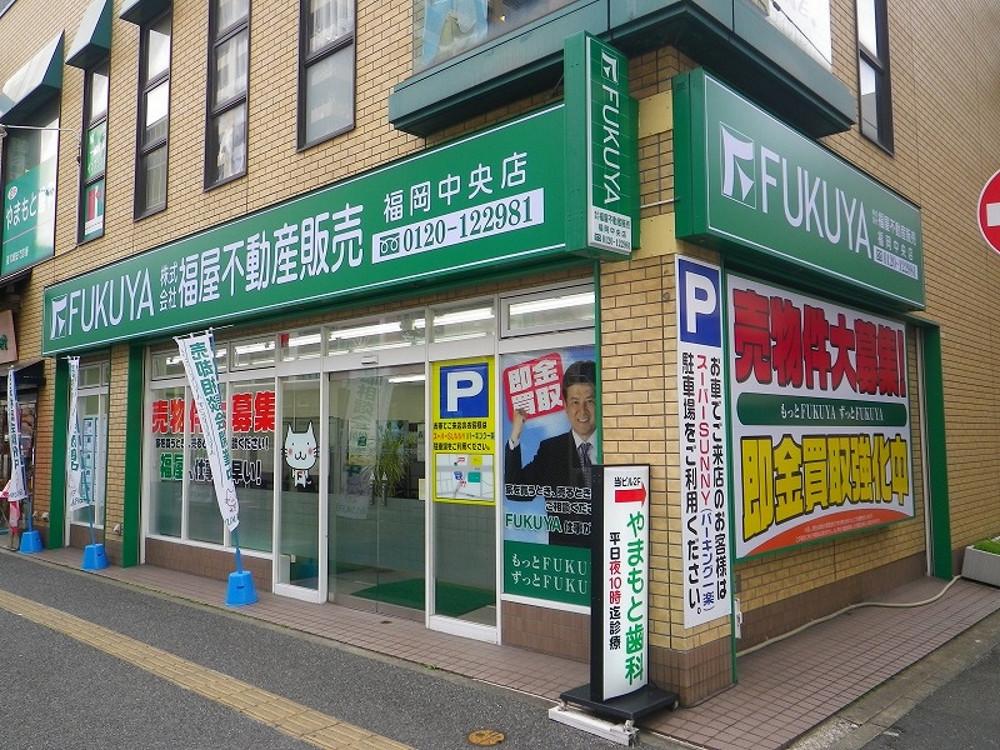 福岡中央店写真